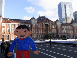 tokyoeki