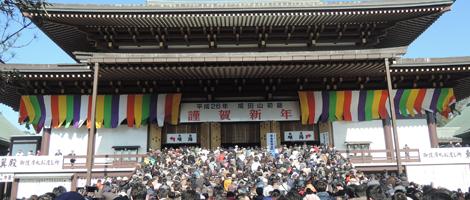 hatsumoude1
