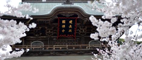 kentyouji