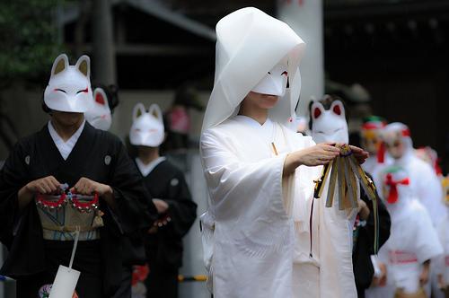 oujikitsusakaguchi